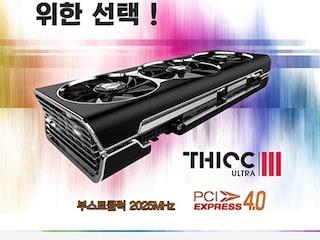 엑슬비젼코리아 'XFX 라데온 RX 5700 XT THICC III ULTRA D6 8GB' 인증샷 및 사용기 이벤트