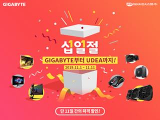 제이씨현, GIGABYTE UDEA 할인 판매 이벤트 진행