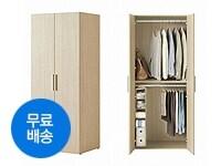 [11/1야하다특가] 한샘 행거형 옷장 14만원대 무료배송 특가!