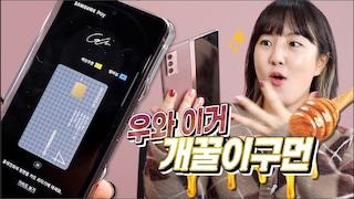 아이폰 10년 유저가 갤럭시 폴드2로 갈아탄 이유 5가지