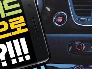 1분만에 순정내비 안드로이드 태블릿으로 변신한다고? 차량내비의 제한을 풀어버린 M STICK 장단점 분석
