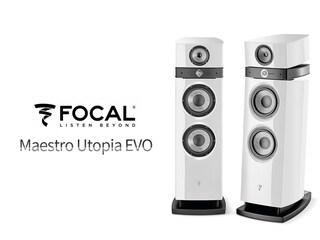 유령을 보았다 Focal Maestro Utopia EVO