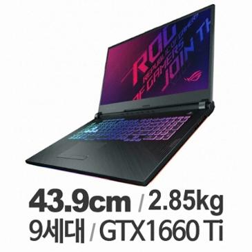 152,000원 내린 ASUS ROG Strix G G731GU-EV005 (SSD 512GB) [급락뉴스]