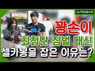 [본격 해명 방송] 꽝손이 최첨단 짐벌 대신 셀카봉을 잡은 이유는?