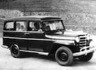 엔진도사가 유행시킨 50∼60년대 명물 합승택시