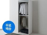 [11/5야하다특가] 리바트 블라인드장 13만원대 무료배송 특가!