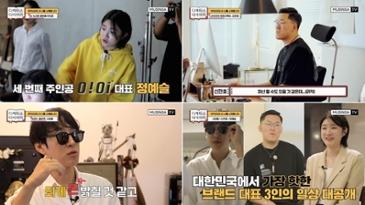 무신사TV, 패션 예능 '디렉터스 다이어리' 공개