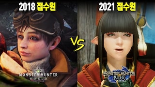 몬스터 헌터 월드 vs 몬스터 헌터 라이즈 비교 4K / Monster Hunter World vs. Monster Hunter Rise Comparison