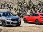BMW M, 2020년 역대 최대 실적 기록