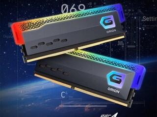 서린씨앤아이, 고성능 메모리 '게일 오리온 RGB' 시리즈 출시