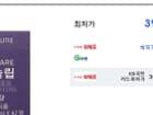 [수면영양제] 한달분★아모레퍼시픽 이지슬립 = 39,200원