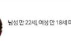 성장영양제★그로스템포 30일분 > 58,460원