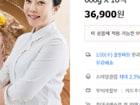 김나운더키친 슬기로운밥상 갈비탕 600g X 10팩