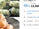 1+1/김치옹심이만두1kg+고기옹심이만두1kg/만두