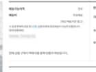 창신리빙 프랑코 변기클리너 세트 16,900원+무배!