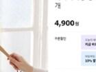 네이쳐리빙 네이쳐 양모 먼지털이개 S 4,900원+무배!