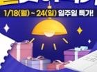 [옥션 특별 할인] 삼성노트북 신모델 갤럭시북 이온2 옥션 올킬 특별 할인 행사