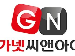 가넷씨앤아이, TEAMGROUP 한국 공식 디스트리뷰터 업무 개시