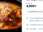 아빠식당 얼큰한 알탕 (알곤이+양념장) 400g 5+1행사