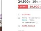 [투데이특가] 깨끗한나라 더순수 퍼플 화장지 30롤 2팩 19,920원+무배!