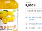 고흥 꿀유자차 1kg+1kg/생강차/과일청 안전포장/하이네