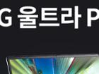 [11번가] LG울트라PC 13인치 가벼운 노트북 13U70P-GR56K 115만원대