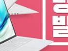 [위메프]당일발송 가능! 2021 NEW LG그램 16ZD90P-GX70K 173만원대