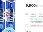[크리오x오리온] 더민트 펌프치약 5개 9,900원+무배!