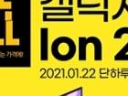 [옥션 올킬] 갤럭시북 이온2 NT950XDA-K78AW 174만원!