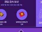 천애명월도 3주년 헌정 OST 영상 공개!