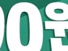 2021년 삼성전자 올인원PC 스펙공개 및 100원딜