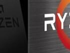 인터파크 AMD 라이젠9-4세대 5900X (버미어)(정품) (715,000/2,500원)