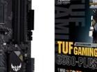 아이스타피씨 ASUS TUF Gaming B550-PLUS 아이보라 (195,100/2,500원)
