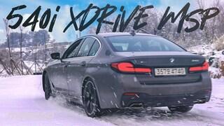 반듯하게 슈트 갖춰입은 운동선수?!  BMW 540i xDrive M스포츠 패키지 리뷰 (자동차/리뷰/시승기)