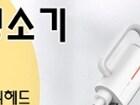 최저가! 샤오미 DEERMA 스팀 살균 청소기 ZQ600/ZQ610 ($48 / 무료배송)