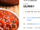 정직한 젓갈 비빔오징어젓 1kg 밥도둑 쿠폰가 9620원