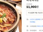 다모아 내장탕 600gx3개 즉석국/탕/찌개/육개장