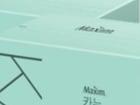 [위메프]카누 민트초코라떼24T x2개+사은품 대천재래김 1박스