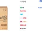 정관장 에브리타임 밸런스 2박스 사려면 이 가격이 이득!!!!!