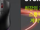 [오늘만 특가] 무선 게이밍 마우스/ 제닉스 STORMX GM3 - 29,900원