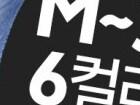 2장세트 쫀쫀 히든 밴딩 데님팬츠 34,800원 무료배송