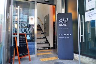 새로운 블랙을 맞이하라. WD Black 게이밍 브랜드 런칭 행사 참관기