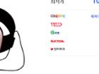 [45%▼+무배] 월딘 EMS 파워 진동 슬리밍벨트 초특가 할인행사중!!