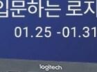 [★로지텍 브랜드위크★] 롯데온 아스트로 A50 헤드셋 29만/ G560 스피커 19만