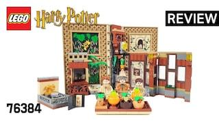 레고 해리포터 76384 호그와트 마법책: 본초학 수업(LEGO Harry Potter Hogwarts Moment: Herbology Class)  리뷰_Review_레고매니아