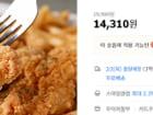 금화 매콤텐더 800g + 800g