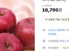 겨울 부사 흠집 사과 5kg/주스용(꼬마소과 26-33과)