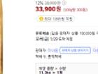 [쿠팡] 나우 시니어 사료 11.3kg 3만원대....!!!