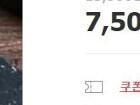 ◆[위메프단독특가]◆ 구선손반 국내산 보리쌈장500G ( 7,500원 / 무료배송)