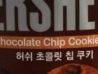[떠리몰]허쉬초콜릿칩쿠키480g(40입)11.900원무료배송
